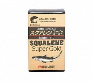 Сквален Super Gold Maruman