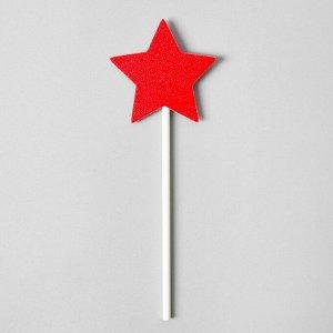 Топпер «Красная звёздочка», набор 6 шт.