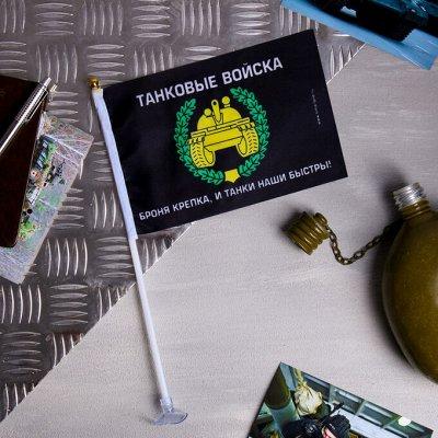 Автомагазин Torso - 29 — Аксессуары для праздника — Аксессуары