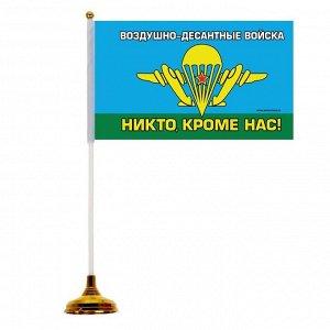 Настольный флаг «ВДВ», 21 ? 30 см