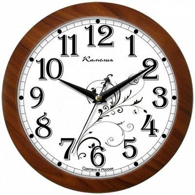 Бюджетная канцелярия для всех 200 ϟ Супер быстрая раздача ϟ — Часы — Часы и будильники