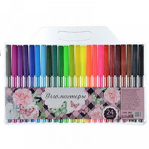 Волшебные цветы Фломастеры, 24 цвета, с цветным вентилируемым колпачком, в ПВХ пенале с подвесом ✅