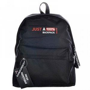 Рюкзак подростковый, 41x28x12см, 1 отделение на молнии, 1 карман, уплотненные лямки, черный