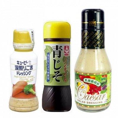 🍣АА: АЗБУКА АЗИИ Только импортные продукты! — {Соусы и масла} 🥬🥦Для салатов — Соусы и кетчупы