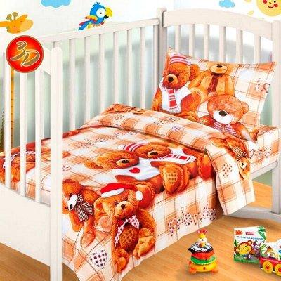 🔥Текстиль из Иваново-32! Цены снижены!🔥 — Бязь Ясельная в детскую кроватку — Односпальные комплекты