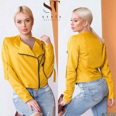 ⭐️*SТ-Style*Новинки+ Распродажа*Огромный выбор одежды! — Куртки и парки легкие — Демисезонные куртки