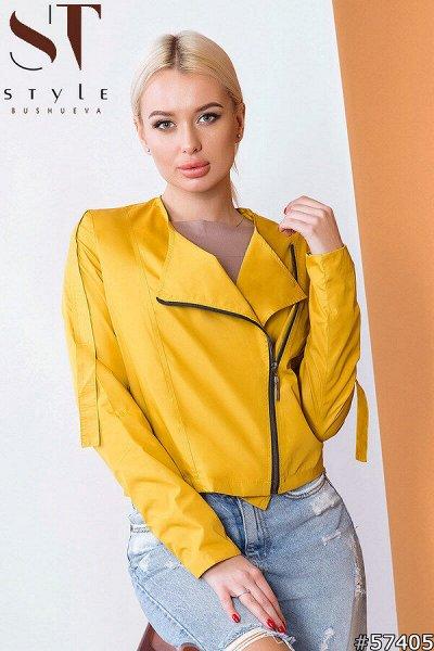ST STYLE🌸 NORM SIZE  весна-лето 2021 — Верхняя одежда — Демисезонные куртки