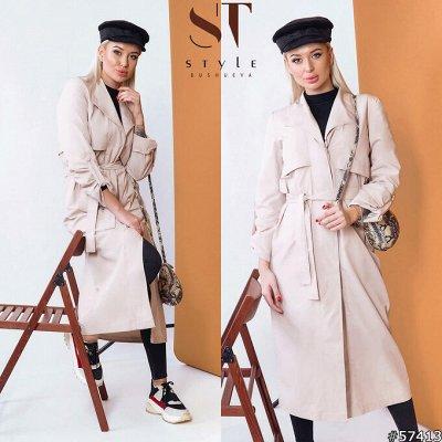 SТ-Style~59*⭐️Распродажа! Летние платья и костюмы! — Плащи, пальто, жилеты — Верхняя одежда