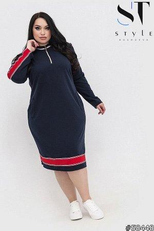 Платье 58448
