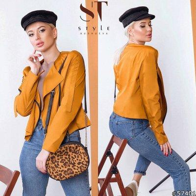 SТ-Style*⭐️Летняя коллекция! Обновлённая! — Куртки и парки легкие — Демисезонные куртки