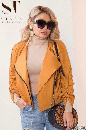 Куртка-косуха 57158