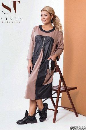 Платье 58262