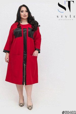 Платье 58402