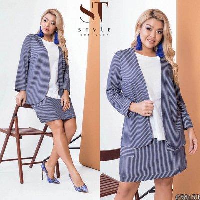 ⭐️*SТ-Style*Новинки+ Распродажа*Огромный выбор одежды! — 48+: Костюмы с юбками — Костюмы
