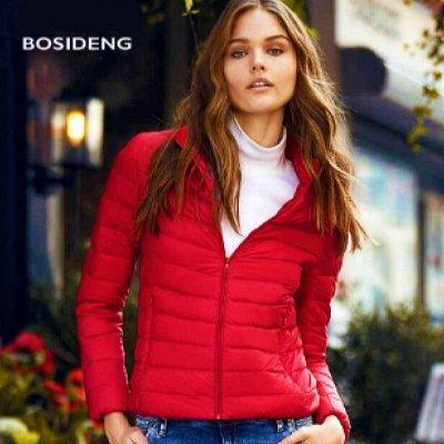 Хит сезона! Ультралегкие куртки! Тренд весны 2020 - 699 руб!