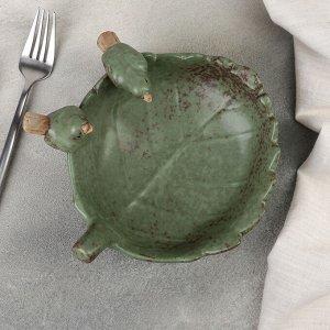 Блюдо сервировочное «Дымный цветок», 20?19?9 см