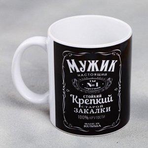 """Кружка керамическая """"Мужик настоящий"""", 300 мл, МИКС цвета"""