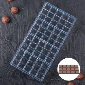 "Форма для шоколада ""Плитка"", 60 ячеек"