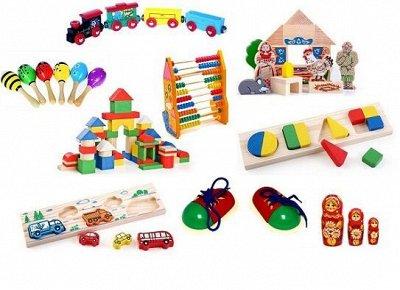 Часы,игрушки,косметички,канцелярия... Быстрая раздача!!!     — Деревянные игрушки — Деревянные игрушки