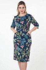 Платье Симона №45.Цвет:т.синий