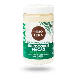 Рафинированное кокосовое масло 750 мл, пл/б