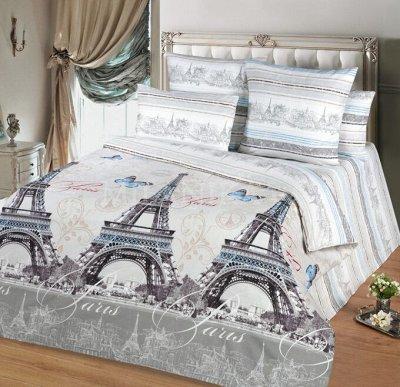 ™Алина. Трикотаж для всей семьи + постельное. — КПБ  поплин 2 сп — Двуспальные и евро комплекты