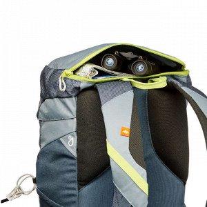 Рюкзак MH 100 20л QUECHUA