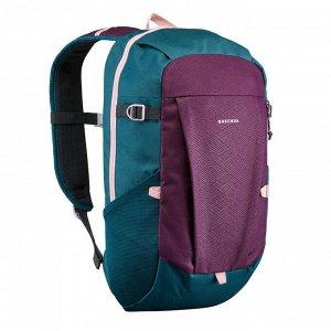 Рюкзак для походов на природе 20 литров – NH100 QUECHUA
