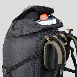 Рюкзак для треккинга TRAVEL 100 60 л FORCLAZ