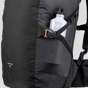 Рюкзак для путешествий TRAVEL 100 40 литров  FORCLAZ