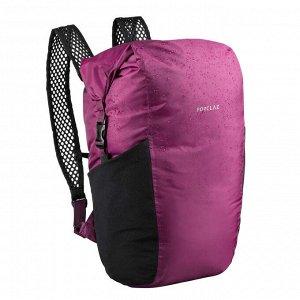 Рюкзак для треккинга компактный водонепроницаемый 20 литров TRAVEL 100 FORCLAZ