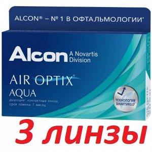 1-мес контактные линзы  Air Optix 3 лин +3.5 BC 8.6 (3 линзы)