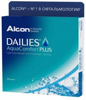 Однодневные контактные линзы DAILIES AQUACOMFORT Plus 90 линз