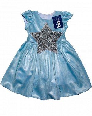 Платье для девочки Артикул: KZ0168
