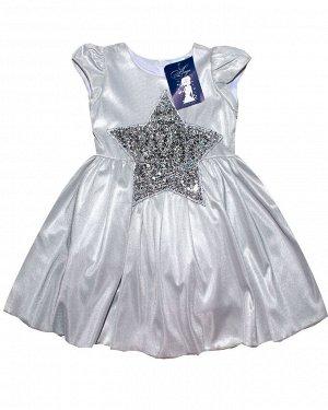 Платье для девочки Артикул: KZ0167
