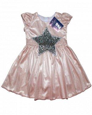 Платье для девочки Артикул: KZ0165