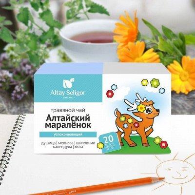 • Сибирские органические продукты • Новые супердобавки•   — Для детей — Макаронные изделия