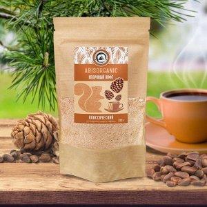 Кедровый кофе Abisorganic классический без сахара и кофеина (200 г)