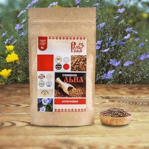 Семена льна коричневые для здорового питания