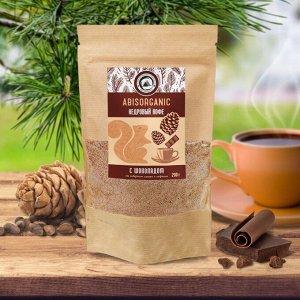 Кедровый кофе Abisorganic с шоколадом без сахара и кофеина