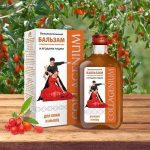 Бальзам безалкогольный для кожи и мышц Коллагениум с ягодами годжи