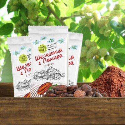 • Сибирские органические продукты • Новые супердобавки•   — Superfoods - полезный перекус — Диетические кондитерские изделия