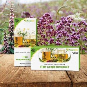 Чайный напиток Дары Природы при атеросклерозе