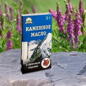 Каменное масло с красным корнем для мужского здоровья