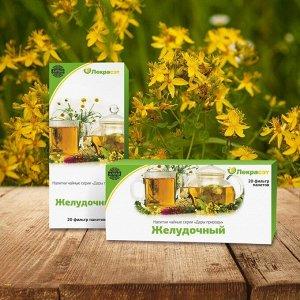 Чайный напиток Дары Природы желудочный (20 фильтр-пакетов)