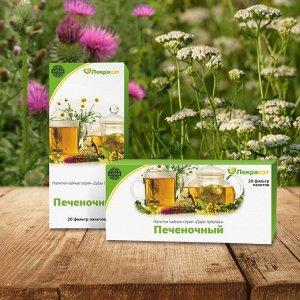 Чайный напиток Дары Природы печеночный (20 фильтр-пакетов)