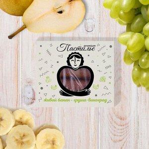 Пастила живой банан, груша - виноград