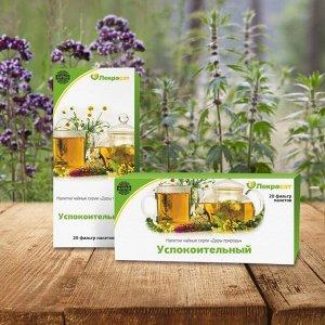 Чайный напиток Дары Природы успокоительный (20 фильтр-пакетов)