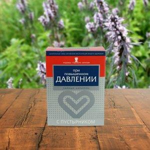 Чайный напиток при повышенном давлении