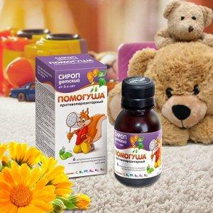 Детский сироп Помогуша противопаразитарный